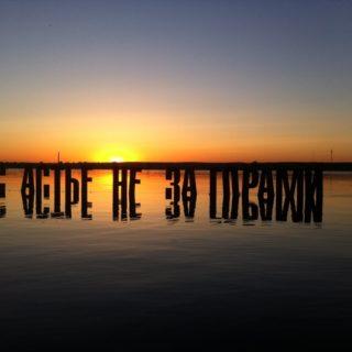 Из Перми в Краснодар