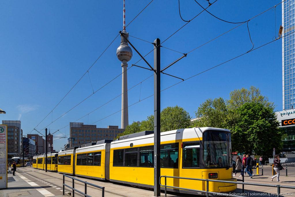 из Уфы в Берлин