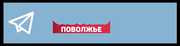 Авиабилеты из Казани, Ижевска, Уфы, Перми, Нижнекамска